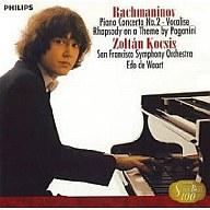 コチシュ(ゾルタン) / ラフマニノフ:ピアノ協奏曲第2番ハ短調 作品18