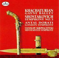 オムニバス(クラシック) / ショスタコーヴィチ:交響曲第5番ニ短調 作品47