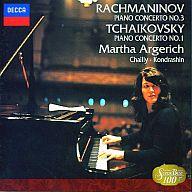 アルゲリッチ(マルタ) / ラフマニノフ:ピアノ協奏曲第3番ニ短調 作品30