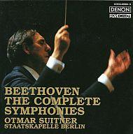 スウィトナー(オトマール) / デンオン名盤アーティストBOX1 スウィトナー/ベートーヴェン交響曲全集