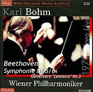 カール・ベーム / ベートーヴェン:交響曲第6番「田園」