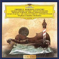 オルフェウス室内管弦楽団 / パッヘルベルのカノン / バロック名曲集