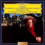 レヴァイン(ジェイムズ) / ドヴォルザーク:交響曲第9番<<新世界より>>・第8番