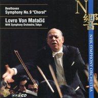 マタチッチ(ロヴロ・フォン) / ベートーヴェン:交響曲第9番ニ短調 作品125「合唱つき」