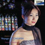 高橋多佳子/ショパンの旅路 Vol.5「霊感の泉」~ノアンとパリ2