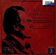 小林研一郎指揮/マーラー:交響曲第2番「復活」