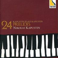 ニコライ・カプースチン/カプースチン:24の前奏曲