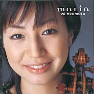 奥村愛 / Maria
