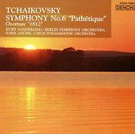 サンデルリンク(クルト) / チャイコフスキー:交響曲第6番<<悲愴>>、序曲<<1812年>>