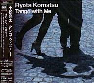 小松亮太 / Tango with Me