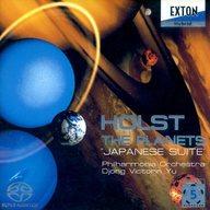 ヴィクトリン・ユウ指揮/ホルスト:組曲「惑星」、日本組曲