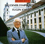 ヨッフム/ブルックナー交響曲 第8番