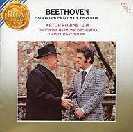 アルトゥール・ルービンシュ/(廃盤)ベートーヴェン:ピアノ