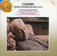 アルトゥール・ルービンシュ/(廃盤)ショパン:ピアノ協奏
