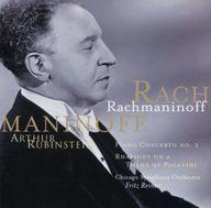 アルトゥール・ルービンシュ/ラフマニノフ:ピアノ協奏曲第