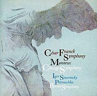 モントゥー指揮  シカゴ交響/フランク:交響曲ニ短調/ストラ
