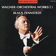 テンシュテット/ワーグナー:管弦楽曲集1