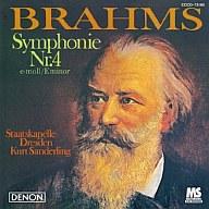 ザンデルリンク/ブラームス:交響曲第4番