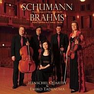 ヘンシェル弦楽四重奏団/ブラームス&シューマン:ピアノ五重奏曲