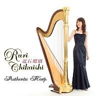近石瑠璃 / Ruri Chikaishi Authentic Harp