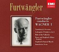 ヴィルヘルム・フルトヴェングラー / ワーグナー:管弦楽曲集 第1集 タンホイザー序曲[限定版]