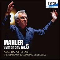 ジークハルト/マーラー:交響曲第5番