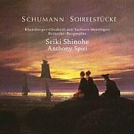 四戸世紀/シューマン:夜曲集~ドイツ・ロマン派の光と影