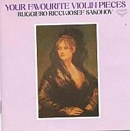 チゴイネルワイゼン / ヴァイオリン名曲の楽しみ
