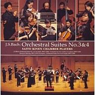 サイトウ・キネン・チェンバープレイヤーズ/J・S・バッハ:管弦楽組曲第3番・第4番