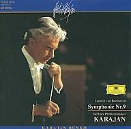 ベルリン・フィルハーモニー管弦楽団/ベートーベン交響曲第9番<<合唱>>