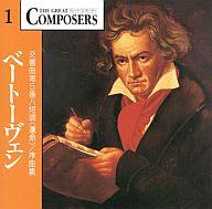 カラヤン(指揮)/ ベートーベン:交響曲第5番ハ短調<<運命>>・序曲集