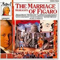 モーツァルト:<<フィガロの結婚>>ハイライト<<ポントの王ミトリダーテ>><<にせの女庭師>>