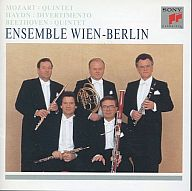 ウィン=ベルリン(アンサンブル)/ モーツァルト・ハイドン・ベートーヴェン作品集