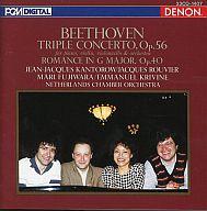 ルヴィエ / ベートーヴェン:ピアノ、ヴァイオリン、チェロのための三重協奏曲、他