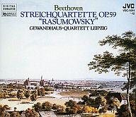 ライプツィヒ・ゲヴァントハウス管弦四重奏団 / ベートーヴェン:弦楽四重奏曲作品59ラズモフスキー全曲