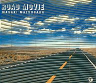 松原正樹(ギター) / ROAD MOVIE