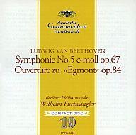 フルトヴェングラー(指揮) / ベートーヴェン:交響曲第5番、<<エグモント>>序曲