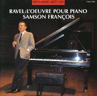 サンソン・フランソワ / ラヴェル:ピアノ名曲集