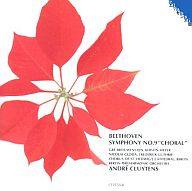 """ランクB) クリュイタンス(指揮) / ベートーヴェン:交響曲 第9番""""合唱"""""""