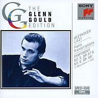 グレン・グールド / ベートーヴェン ピアノによる「運命」「田園」