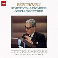 オットー・クレンペラー / ベートーヴェン:交響曲第5番「運命」、コリオラン序曲[限定盤]
