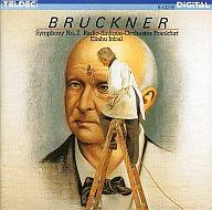エリアフ・インバル指揮 フランクフルト放送交響楽団 / ブルックナー 交響曲第7番ホ長調(ノヴァーク版)