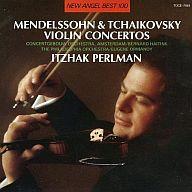 オムニバス / メンデルスゾーン&チャイコフスキー / ヴァイオリン協奏曲