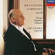 オムニバス / ブルックナー 交響曲第8番〔ノヴァーク1955年版〕