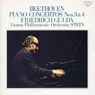 オムニバス / ベートーヴェン ピアノ協奏曲第3番、第4番