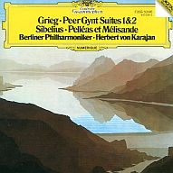 オムニバス / グリーグ <<ペール・ギュント>>第1、第2組曲 / シベリウス 組曲<<ペレアスとメリザンド>>