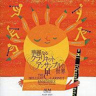 東京クラリネットアンサンブル / 華麗なるクラリネットアンサンブルの世界III