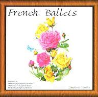 ウィーン・フォルクスオーバー管弦楽団 ロンドン交響楽団 / French Ballets