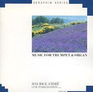 モーリス・アンドレ(トランペット)ジェーン・パーカー=スミス(オルガン) / SERAPHIM SERIES トランペットとオルガンのための名曲集