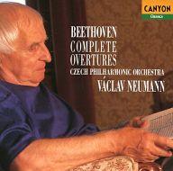 ヴァーツラフ・ノイマン指揮 チェコ・フィルハーモニー管弦楽団/ベートーヴェン:序曲全集(全11曲)